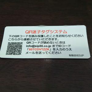 sip281005002